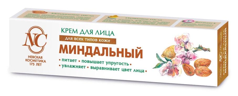 Невская косметика миндальный крем купить купить косметику для собак vellus